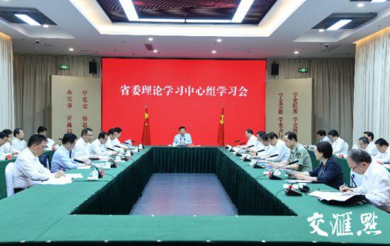 江苏省委理论学习中心组在新四军纪念馆举行学习交流脑梗吃什么