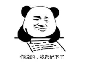 6月13日起江苏淮河以南地区入梅甘比微博