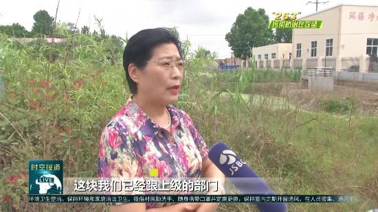 连云港:国考断面周边支流水质较差汛期隐患居多怎么恢复手机短信