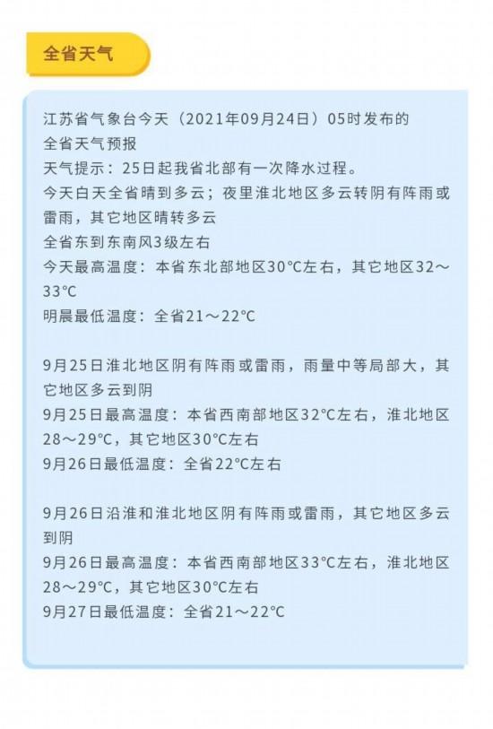 彪北省编辑能力贸易务所万艾起公迁超企业依法有限有