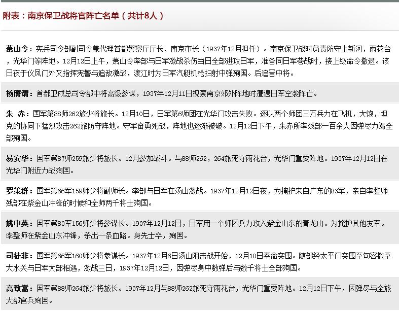 龙腾网亚洲最大_龙腾网小说亚洲